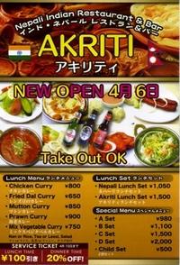 Akriti001_2