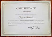 Certificate_bio7