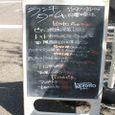 イタリアンレストラン「レプロット」6 ランチメニュー