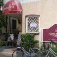 ヘルシーな家庭料理とインド風カレーの店「ヴィオレッタ」