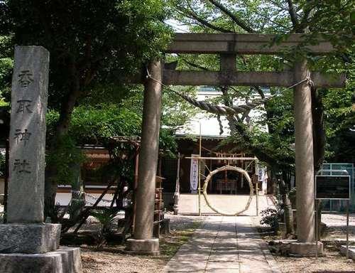 新小岩厄除香取神社