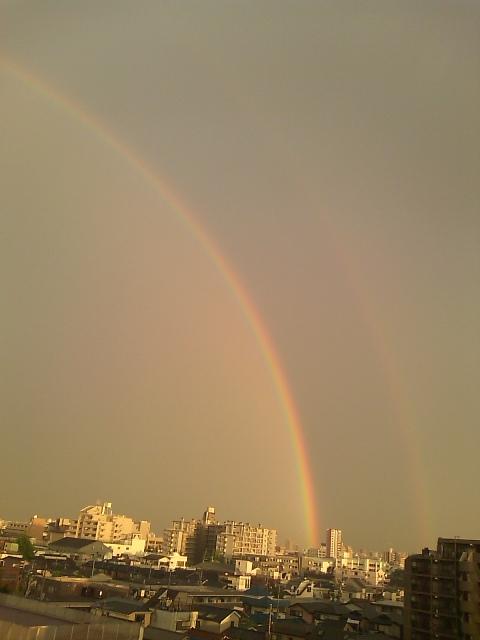 Rainbow090508