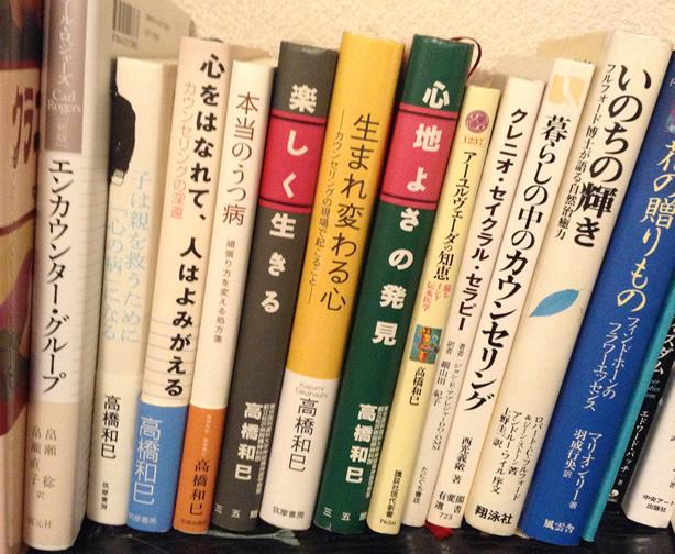 Takahashibook