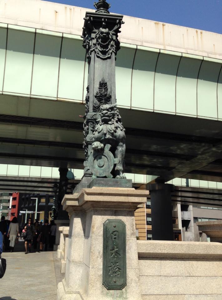 Nihonbasshi