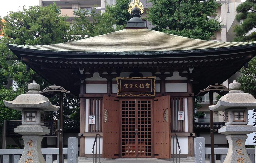 Shotokutaishi