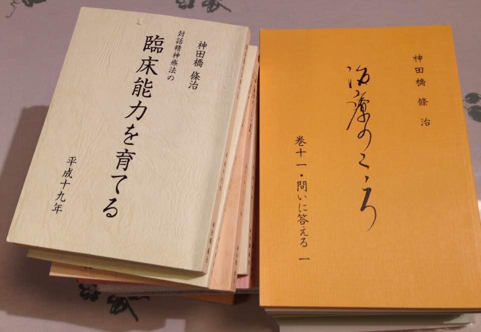 Kandabashi